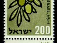 Stamp_of_Israel_re